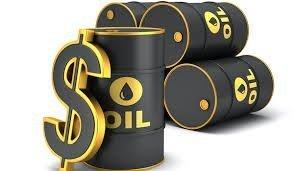 1603303205_Oil-prices.jpg